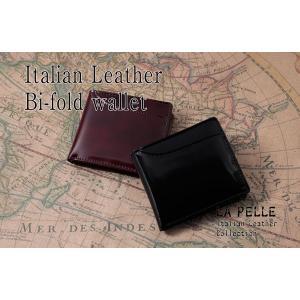メンズ 財布 二つ折財布 サイフ ショート ウォレット イタリアンレザー オープン記念 セール メール便送料無料 d-plus-genius
