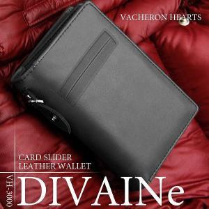 メンズ 財布 ヴァセロンハーツ折財布 サイフ ショート ウォレット オープン記念 セール d-plus-genius