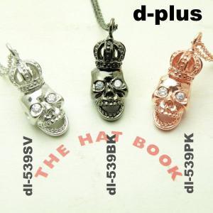 レディースピアス ジルコニア クラウン髑髏ネックレス DL-539 オープン記念 セール|d-plus-genius