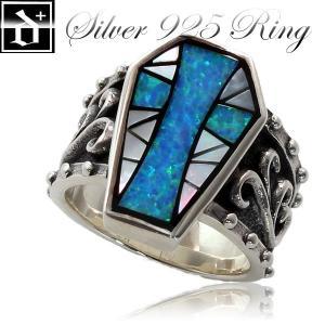 リング メンズ シェルクロス シルバー925 デザインリング 指輪  DR513 オープン記念 セール|d-plus-genius