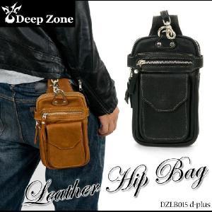 Deep Zone  レザーバッグ 本革 革職人のハンドメイド カウスキン(牛革)  ロングヒップバッグ/ウォレットホルダー  dzlb015 オープン記念 セール|d-plus-genius