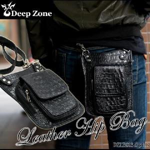 Deep Zone  レザーバッグ 本革 革職人のハンドメイド カウスキン(牛革)  クロコ型押し レザーヒップバッグ dzlb018 オープン記念 セール d-plus-genius