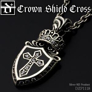 クラウン シールド クロス ペンダントトップ シルバー925 CZ 王冠 盾 十字架 ネックレス オープン記念 セール|d-plus-genius