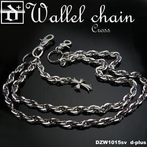 ウォレットチェーン クロス DZW1015 オープン記念 セール d-plus-genius