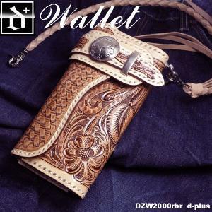 【エントリーでポイント10倍】財布 メンズ かっこいい レザーウォレット サドルレザーカービングロングウォレット/牛革/長財布/アイボリー オープン記念 セール|d-plus-genius