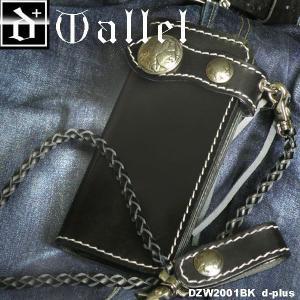 財布 メンズ かっこいい レザーウォレット サドルレザー ダブルコンチョ ウォレットチェーン付ロングウォレット/牛革/長財布/ オープン記念 セール|d-plus-genius
