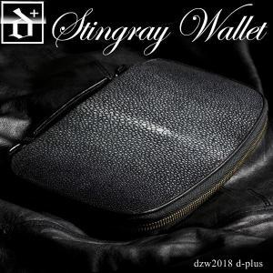 財布 メンズ かっこいい レザーウォレット エイ革/スティングレイウォレット 長財布 オープン記念 セール d-plus-genius