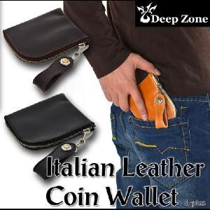 Deep Zone  本革 長財布 本革 革職人のハンドメイド イタリアンレザー ショートラウンドファスナー コインウォレット オープン記念 セール|d-plus-genius
