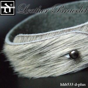 レザーブレスレット 牛革 hhb533 オープン記念 セール d-plus-genius
