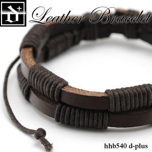 レザーブレスレット 牛革 hhb540  メンズブレス/本皮ブレス オープン記念 セール メール便送料無料 d-plus-genius