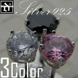 ピアス メンズ ブラックスピネル/EXILE/エグザイル/ネックレス/メンズ/レディース/クロス/シルバー/ブラックダイヤモンド/セール|d-plus-genius