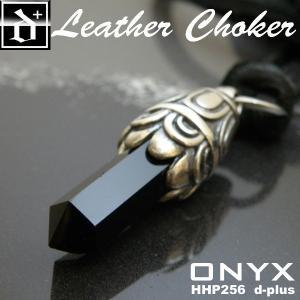 オニキスシルバーTOP/ブラックレザーチョーカー/d-plusオリジナル HHP256 オープン記念 セール|d-plus-genius
