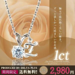 ネックレス レディース 一粒 cz ダイヤモンド 純銀 ネックレス  ジュエリー オープン記念 セール|d-plus-genius