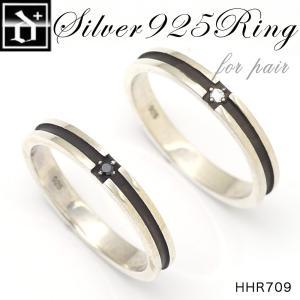 リング シルバー925 リング メンズ レディース ジルコニア 指輪 シルバー ペアリング オープン記念 セール メール便送料無料 d-plus-genius