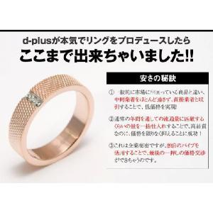 ステンレスリング/ペアリング/ジルコニア/リング・指輪/クロス/ペアリング/ペアリング(単品) オープン記念 セール メール便送料無料|d-plus-genius|02
