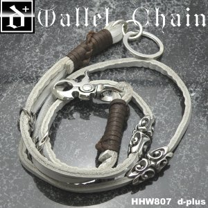シルバー925 シルバーアクセサリー レザー&シルバーウォレットチェーン HHW807  オープン記念 セール d-plus-genius
