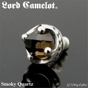 ロードキャメロット- Lord Camelot -天然石ピアス/スモーキークォーツ lc528sq オープン記念 セール|d-plus-genius