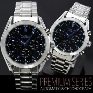 ミッドナイト 自動巻き クロノグラフ 腕時計 全針稼動 デュアルタイム オープン記念 セール メール便送料無料|d-plus-genius