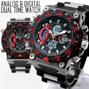 ブラック腕時計 メンズ アナログ デジタル ビッグ フェイス 腕時計 デュアルタイム オープン記念 セール|d-plus-genius