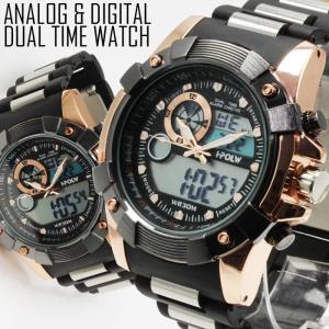 腕時計 メンズ アナログ デジタル ビッグフェイス 腕時計 デュアルタイム  オープン記念 セール メール便送料無料|d-plus-genius