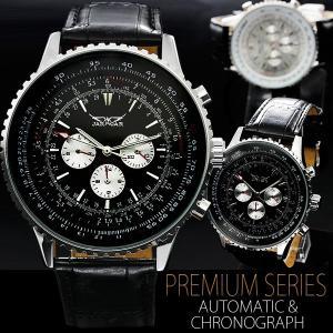 腕時計 メンズ  ビッグ フェイス クロノグラフ 腕時計 全針稼動 オープン記念 セール|d-plus-genius