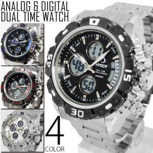 腕時計 メンズ  ビッグ フェイス アナログ デジタル 腕時計 ムーブメント オープン記念 セール メール便送料無料|d-plus-genius