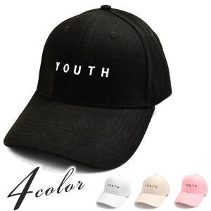 帽子 YOUTH 刺繍 ロゴ入り キャップ シンプル レディ...