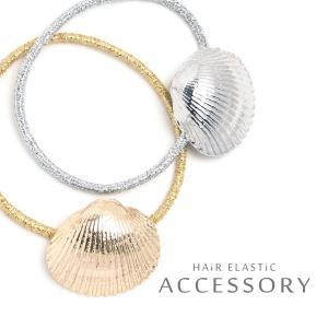 ヘアゴム シェル シルバー ゴールド マリン おしゃれ 髪飾り 髪留め オープン記念 セール メール便送料無料|d-plus-genius