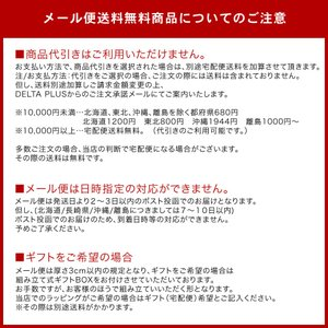 ネオンカラー ミサンガ ブレスレット カラフル オープン記念 セール メール便送料無料|d-plus-genius|03