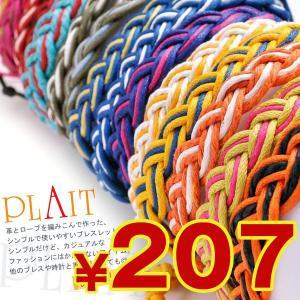 ミサンガ編み込みレザー/ブレス/天然石/ターコイズ/クロス/ブラックスピネル/ステンレス EXILE /エグザイル/AKB48 mg001-1 オープン記念 セール|d-plus-genius