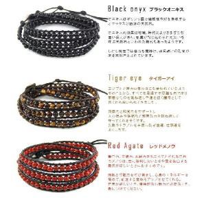 レザー 革 天然石 パワーストーン ブレス ブレスレット メンズ レディース ターコイズ 3連タイプ オープン記念 セール|d-plus-genius|04