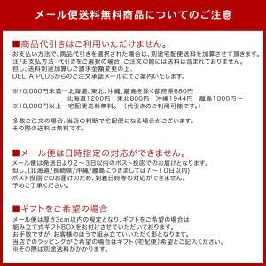 3連 レザー ブレスレット レザー/革/メンズ/レディース オープン記念 セール メール便送料無料 d-plus-genius 11