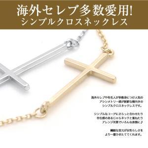 ネックレス レディース  クロス 十字架 ゴールド シルバー  オープン記念 セール メール便限定送料無料|d-plus-genius|03