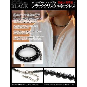 ブラッククリスタル ネックレス メンズ ブラックダイヤモンド ブラックスピネル オープン記念 セール メール便送料無料|d-plus-genius|02