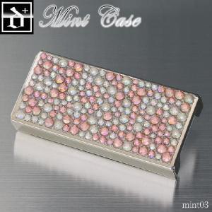 ミントケース ジュエルミントケース/ピンクオーロラ mint03 オープン記念 セール|d-plus-genius