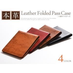 定期入れ パスケース 本革 メンズ レディース 薄型 レザー カードケース 牛革 日本製 オープン記念 セール メール便送料無料|d-plus-genius