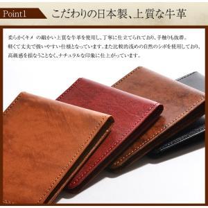 定期入れ パスケース 本革 メンズ レディース 薄型 レザー カードケース 牛革 日本製 オープン記念 セール メール便送料無料 d-plus-genius 05