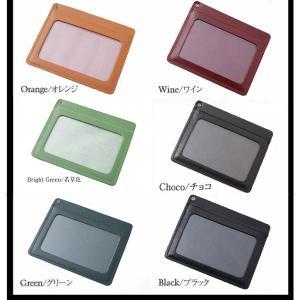 定期入れ パスケース 本革 メンズ レディース 薄型 レザー カードケース 牛革 日本製 オープン記念 セール メール便送料無料|d-plus-genius|03