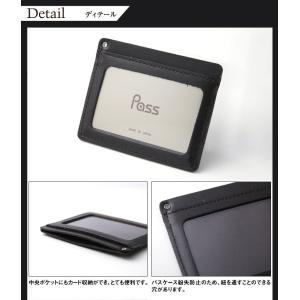 定期入れ パスケース 本革 メンズ レディース 薄型 レザー カードケース 牛革 日本製 オープン記念 セール メール便送料無料|d-plus-genius|05