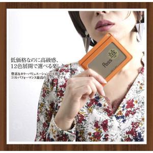 定期入れ パスケース 本革 メンズ レディース 薄型 レザー カードケース 牛革 日本製 オープン記念 セール メール便送料無料|d-plus-genius|07