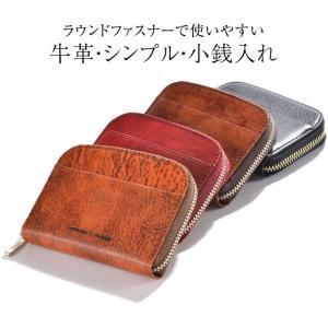 財布 小銭入れ 本革 メンズ レディース レザー 革 カード入れ 牛革 日本製 オープン記念 セール メール便送料無料|d-plus-genius