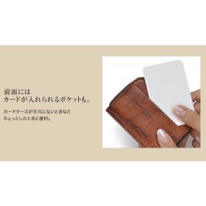 財布 小銭入れ 本革 メンズ レディース レザー 革 カード入れ 牛革 日本製 オープン記念 セール メール便送料無料|d-plus-genius|11