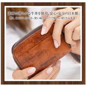 財布 小銭入れ 本革 メンズ レディース レザー 革 カード入れ 牛革 日本製 オープン記念 セール メール便送料無料|d-plus-genius|09