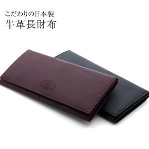 長財布 本革 厄除け メンズ レディース レザー カード入れ 牛革 日本製 オープン記念  セール メール便送料無料|d-plus-genius