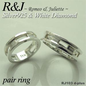 ペアリングにピッタリ  ダイヤモンドシルバーリング RJ103 オープン記念 セール|d-plus-genius