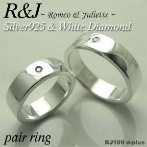 ペアリングにピッタリ  ダイヤモンドシルバーリング RJ109 オープン記念 セール|d-plus-genius