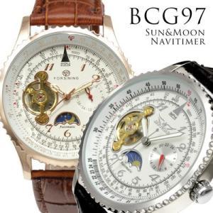 腕時計 メンズ 自動巻き 大きい サン&ムーン ムーブメント ウォッチ  オープン記念 セール|d-plus-genius