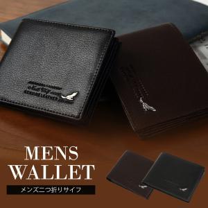 【エントリーでポイント10倍】財布 メンズ 二つ折り サイフ ウォレット オープン記念 セール メール便限定送料無料|d-plus-genius