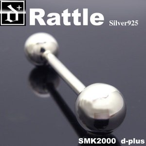 シルバー925 ベビーアイテム シルバー925/ガラガラ SMK2000  オープン記念 セール|d-plus-genius