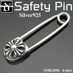 シルバー925 雑貨 シルバー925安全ピン SMK2004  オープン記念 セール|d-plus-genius